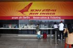 The Indian Government Has Approved Restructuring Loan for Air India