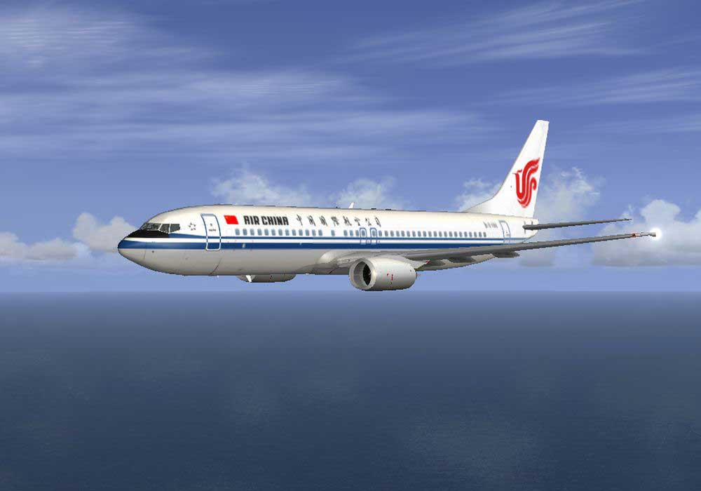 flight engine operation with Fsx Air China Boeing 737 800 B 5196 on China Should Have Operation Squadron Of moreover Fadec Full Authority Digital Engine Controlfinal as well Luxaviation Be es The Second Largest Corporate Aircraft Operator In The World After Execujet Acquisition also Z 242 L Guru En also Aero l 39 albatros.