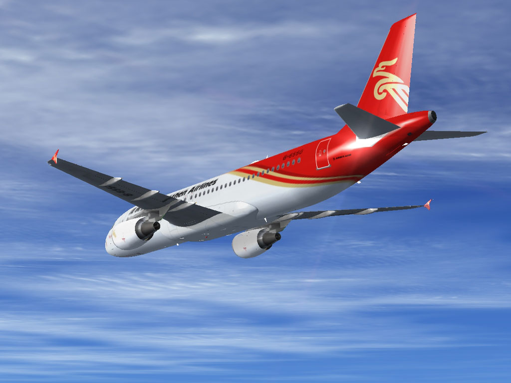 airbus a320 shenzhen airlines b