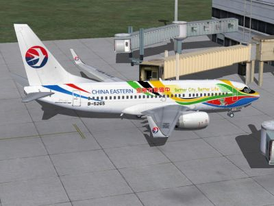 China Eastern Boeing 737-700.