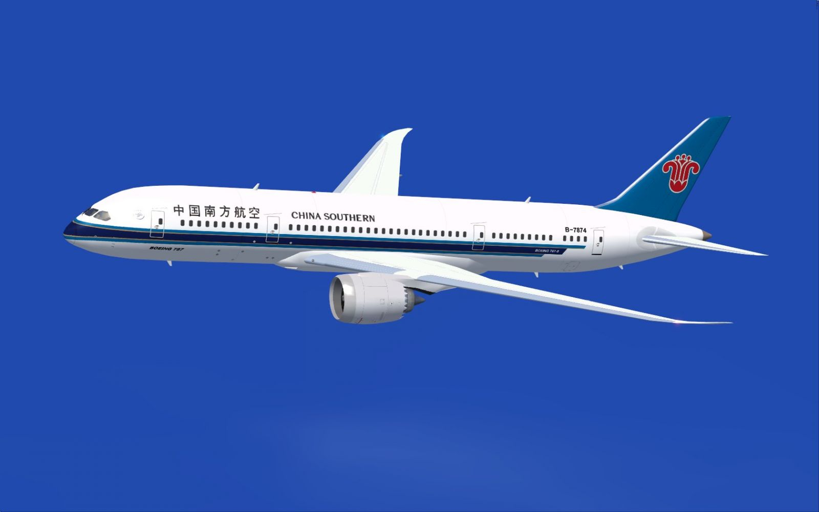 china southern airline booking