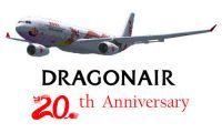 Dragonair 20th Anniversary.
