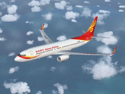 Hainan Airlines Boeing 737-800 WL in flight.