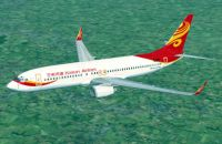 Hainan Airlines Boeing 737-800.