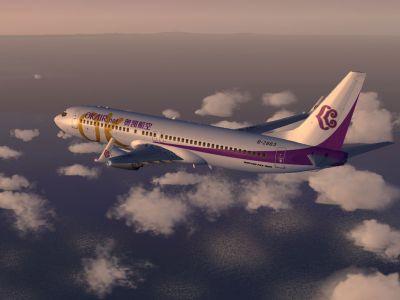 Okay Airways Boeing 737-800 WL in flight.