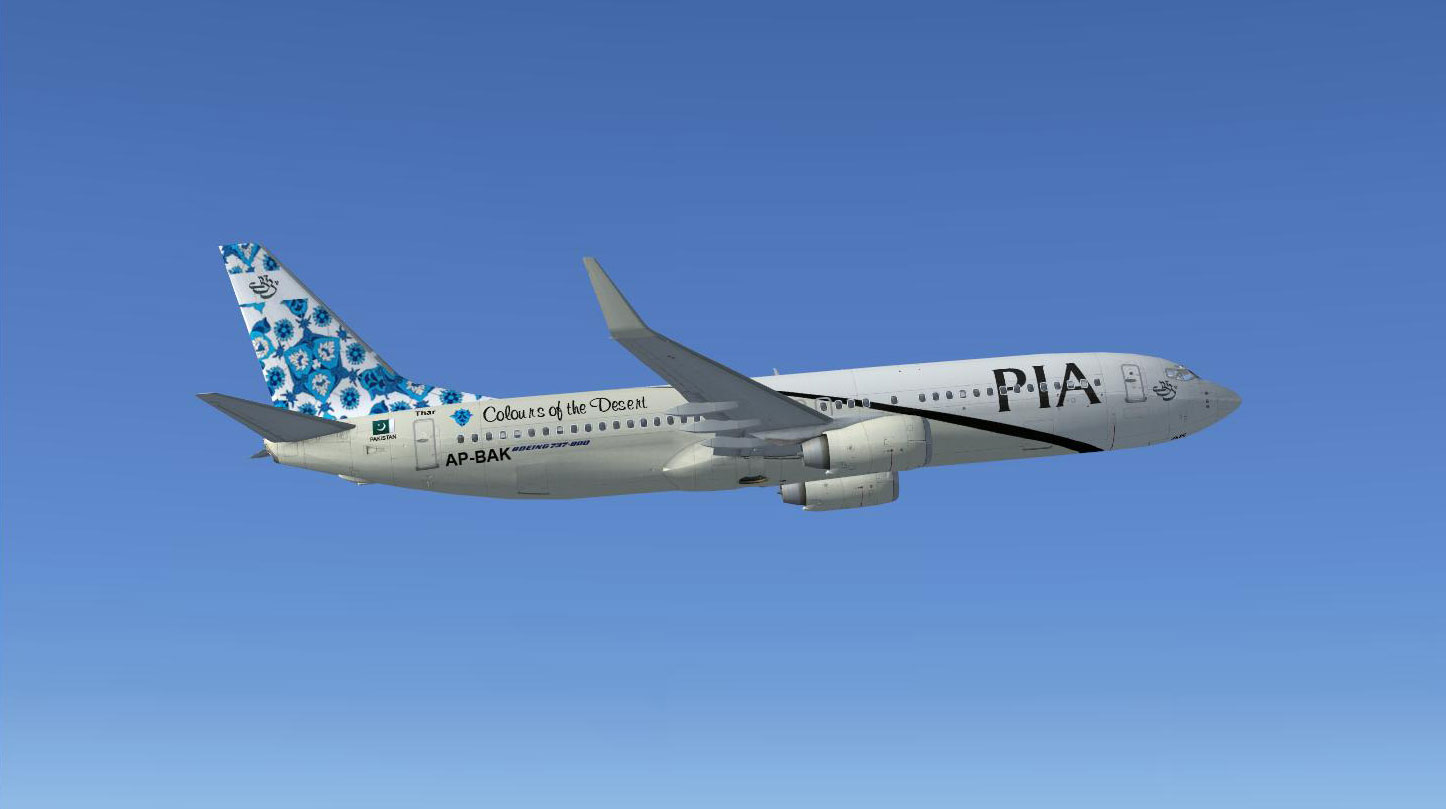 pakistan international airlines Bourse des vols vous propose les meilleurs tarifs sur toutes les destinations desservies par pakistan international airlines.