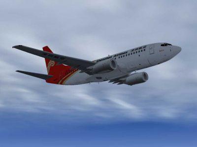 Shenzhen Airlines Boeing 737-700.