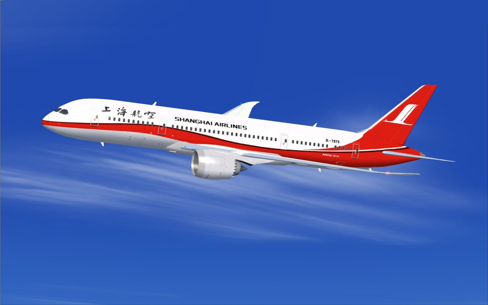 Shanghai Airlines (Shanghai Airlines). Official sayt.1