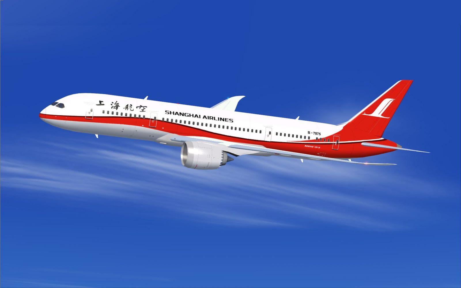 Shanghai Airlines Boeing 787-8 for FSX