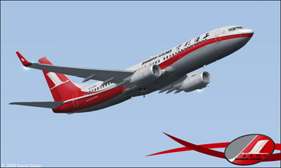 Boeing 737-800 Shanghai Airlines taking off