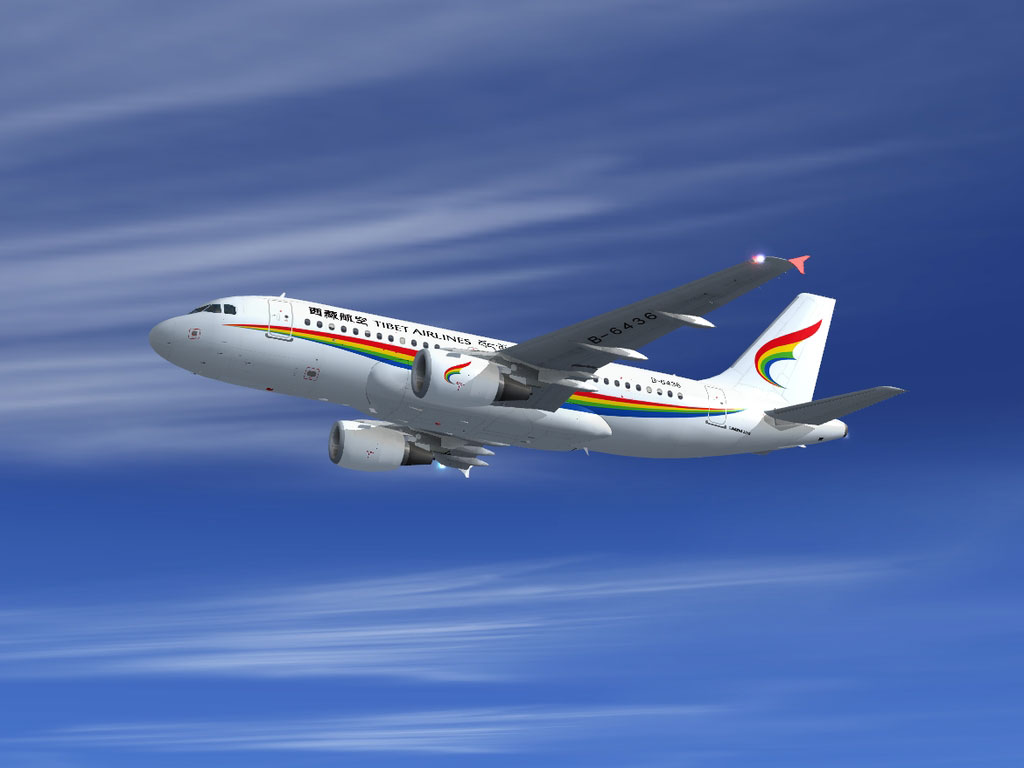 tibet airlines airbus a319 115 for fsx a320 flight crew operating manual a320 flight manual pdf