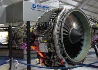 PW4000 Jet Engine.