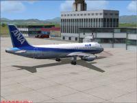Screenshot of Saga Airport.