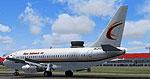 Screenshot of Bayu Indonesia Air Boeing 737-200 on runway.