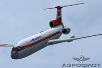 Screenshot of Aeroflot Polar Tupolev Tu-154B2 in flight.