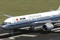Screenshot of Air China Boeing on runway.