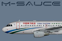 Profile view of China Eastern (Qinghai) Airbus A319S.