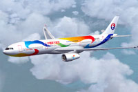 Screenshot of China Eastern Airbus A330-300 in flight.