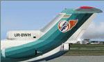 Screenshot of Iriola Freight Yakovlev-40K tail decal.