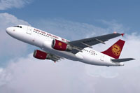 Screenshot of Juneyao Airlines Airbus in flight.