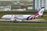 Screenshot of Meraj Airlines Airbus A300B4-600R on runway.