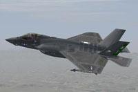 Screenshot of F-35C VFA-195 in flight.