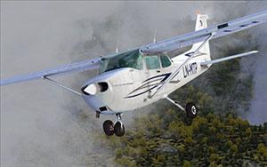 Screenshot showing the full aircraft