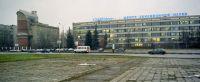 The TsAGI building in Russia.