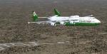Eva Air Cargo Antonov 225