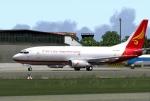 Yangtze River Express Cargo Boeing 737