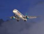 UKSun landing