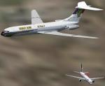 Gulf Air VC-10