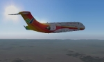 Dawn of Chinese aviation COMAC
