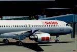 Swiss at gate