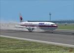 KUL Landing