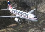 Public Relations Shot For BBN Airways