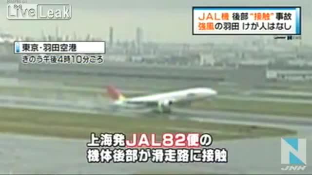 Video Jal82 B777 246 Er Ja701j Tailstrike