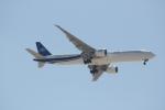 Air Austral on Final