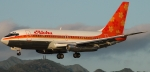 The Late Great Aloha Airlines
