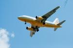 RBA landing..