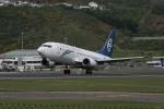 Air New Zealand Boeing 737