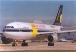 Airscandic A310